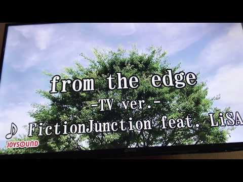 from the edge/fiction junction feat.LiSA「鬼滅の刃 ED」〖カラオケ〗