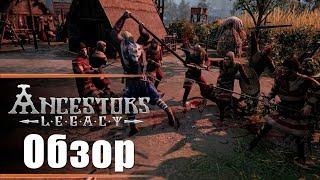 Ancestors Legacy - Обзор