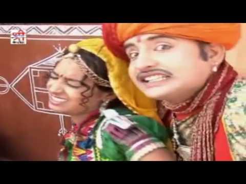 ब्यायजी रांधे दाल   DESI Song   FULL Video   Kamariya Lachke Re   New Rajasthani Song