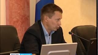 ''''Auktsion o'tkazish uchun Moskva shikoyat dosyalanmış Yaroslavl yo'llar mazmunidan Radostroy