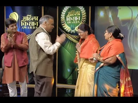 Mahila Kisan Awards - Episode 30