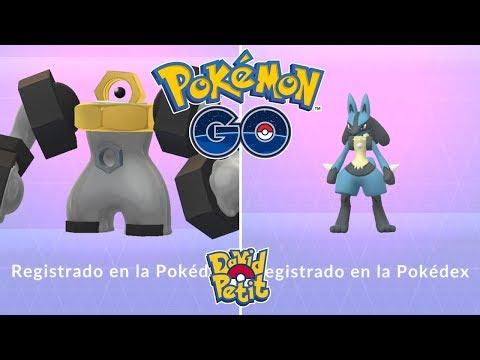 DOS REGISTROS MUY ESPECIALES EN UN DÍA COMPLETO! LUCARIO Y MELMETAL AL FIN! [Pokémon GO-davidpetit] thumbnail