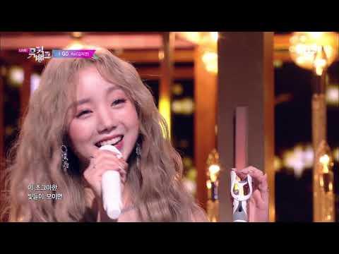 I GO - Kei(김지연) [뮤직뱅크 Music Bank] 20191011