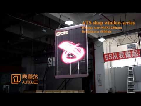 Transparente LED-Module by m.i.b GmbH - live