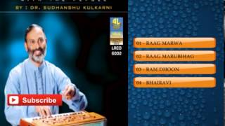 Karaoke Songs | Kannada Instrumental Music | Harmony Sudhanshu Kulkarni