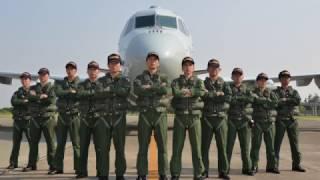 【航空部隊】これが哨戒機「P-1」