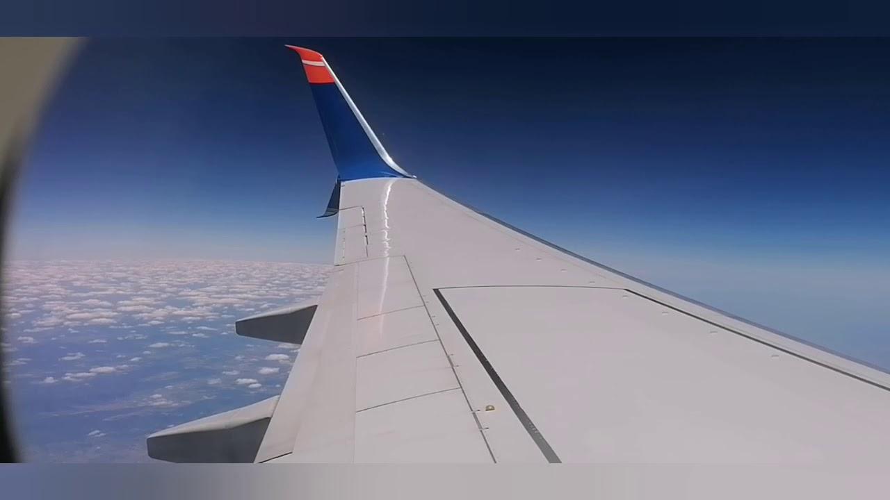 Flug Antalya Hamburg Heute