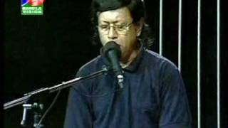 Lucky Akhond - Ei Neel Monihar