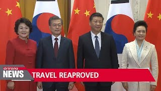 China's travel authority tells travel agencies to resume group tours to Korea