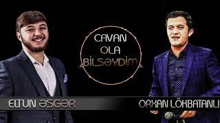 Eltun Esger  Orxan Lokbatanlı - Cavan Ola Bilseydim