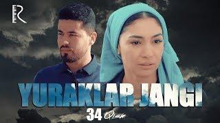 Yuraklar jangi (o'zbek serial) | Юраклар жанги (узбек сериал) 34-qism