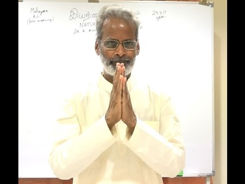 Nature Cure - Dr. Subramaniam N.C. F.C. [HD]
