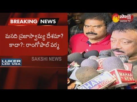 RGV Fires On Chandrababu Naidu Govt | It's a black day for democracy Says Varma