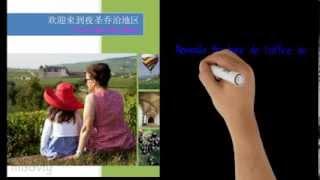 Brochure Touristique en chinois : destination Nuits-Saint-Georges!