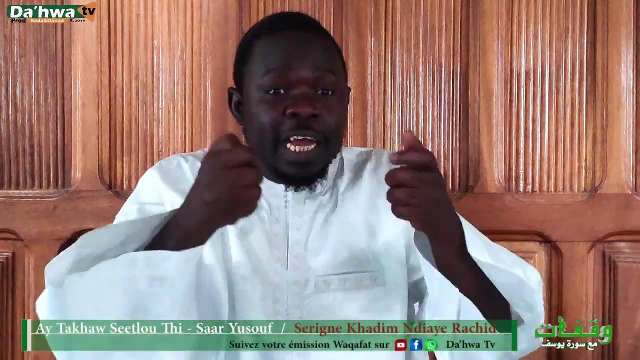 Download Dahwa TV  Émission Waqafat P3 4 par Serigne Khadim Ndiaye Rachid