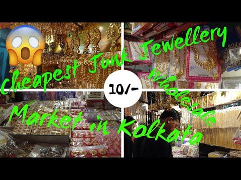 Cheapest jewellery wholesale market | Junk jewelry | Imitation jewellery | Traditional jewellery