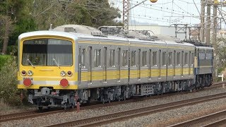 【黄色へ塗装変更】EF65 2074牽引 伊豆箱根鉄道5000系5504編成 甲種輸送