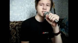�������� ���� Дмитрий Хлопов