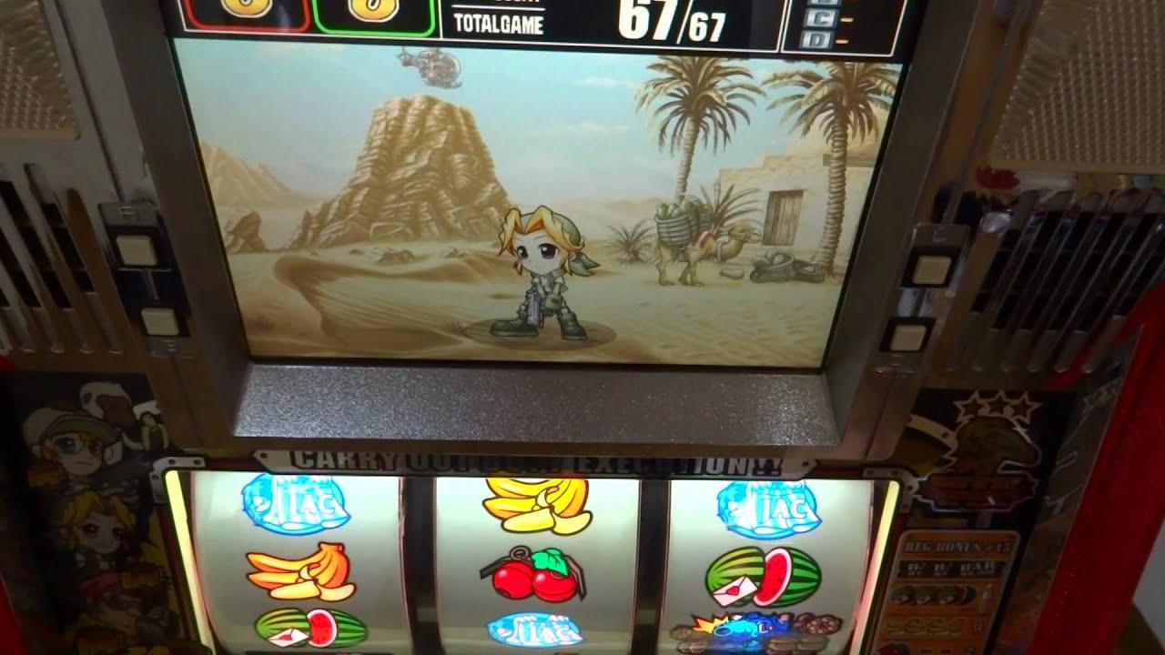 Metal slug slot machine macbook pro slots on front