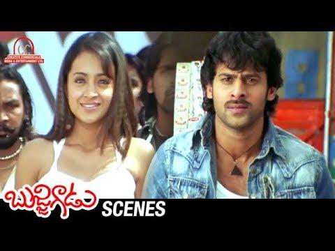 Prabhas and Trisha Emotional Scene   Bujjigadu Telugu Movie Scenes   Mohan Babu   Sunil thumbnail