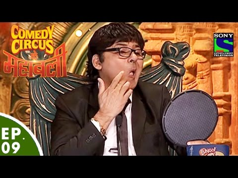 Видео, Comedy Circus Ke Mahabali - Episode 9 - Band Baja Laughter Special
