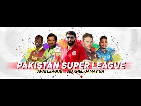 PCB announced psl 2018 schedule date   pakistan super league  2018 players draft date announced