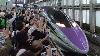 博多駅にて最終日密着撮影 エヴァ新幹線( 500タイプエヴァ ) ラストラン
