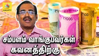 Dr. Soma Valliyappan is a Tamil writer, speaker, trainer, and an ex...