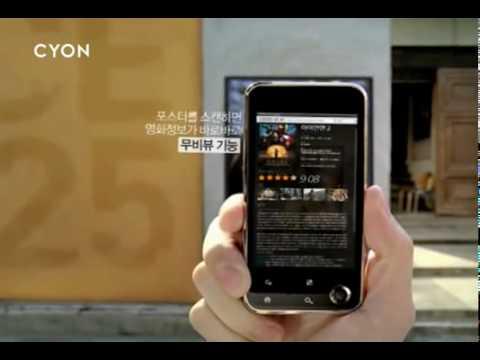 LG Cyon Optimus Q CF Ver  2
