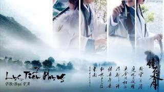 Anh Không Hối Hận ( OST Lục Tiểu Phụng ) - Sáo Trúc