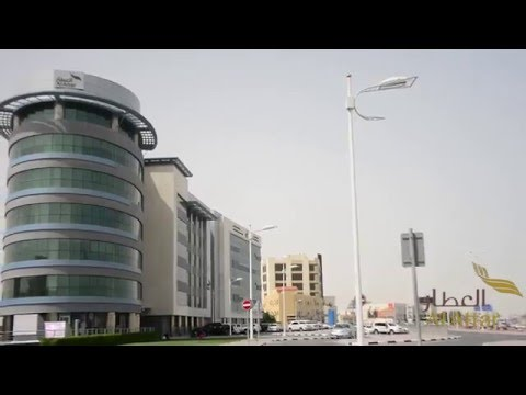 Al-Attar Physical Medicine, Rehabilitation and Sports Medicine Center
