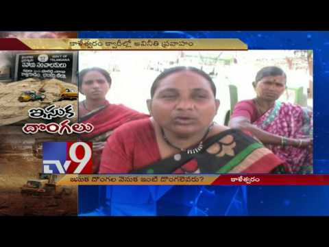 Political backing helps Kaleshwaram Quarry Mafia flourish - TV9