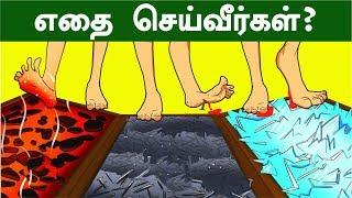 எதை செய்வீர்கள்?? | Brain Games#45| Tamil Riddles | தமிழ் புதிர்கள் | Test Your Brain
