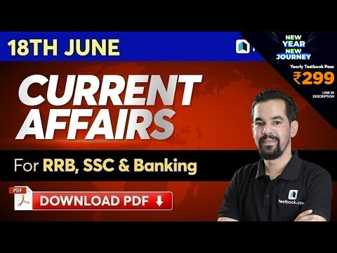 18 June Current Affairs 2020 for SBI Clerk Mains, RBI Grade B & SSC CHSL | GK by Mahesh Sir