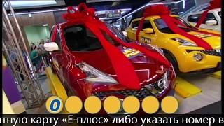 """Розыгрыш призов 66 Тура игры """"Удача в придачу!"""""""