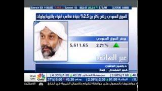 السوق السعودي يرتفع 2.7% بدعم من قطاعي البنوك والبتروكيماويات