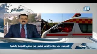 عضو الائتلاف الوطني السوري: التهجير هو جريمة حرب تضاف إلى جرائم الأسد