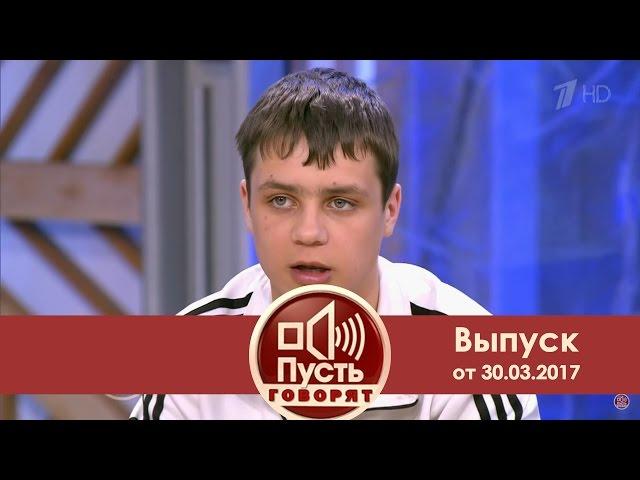 Терпила. Выпуск от29.03.2017