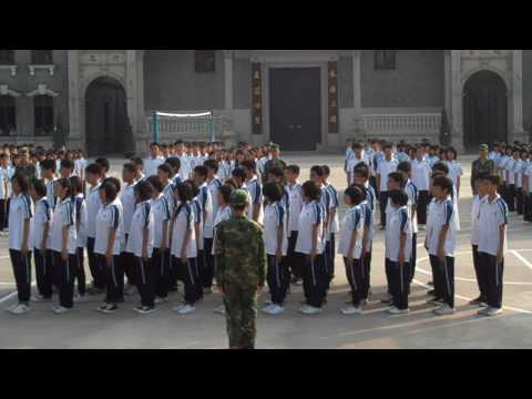 high school in Kaiping
