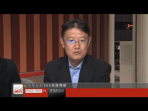 くりっく365為替情報10/24 マネックス証券 広木隆さん