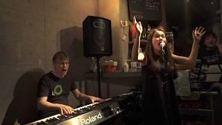 Concert Clip (Nina Hagen & Funky Stuff)