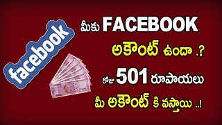 Make Money On Smartphone Using Facebook | Best Way to make money on Android app In 2018