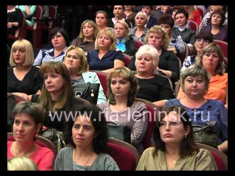 Инаугурация главы Ленинска-Кузнецкого городского округа