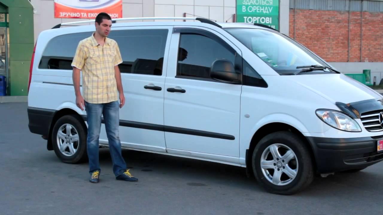 Продажа mercedes vito на rst самый большой каталог объявлений о продаже подержанных автомобилей mercedes vito бу в украине. Купить.
