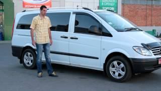 Мерседес Вито купить по Сладкой Цене.(, 2012-08-08T14:08:30.000Z)