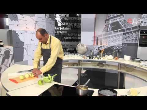 Кухня Франции. Тарт