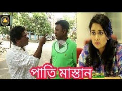 মোশারফ করিম যখন রাস্তায় মাস্তানি করে Bangla New Funny StudiO BY FunnY StudiO