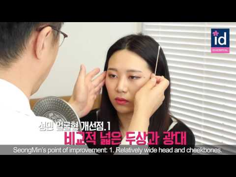 Eng Sub) A Real Plastic Surgery Consultation at ID Hospital Korea
