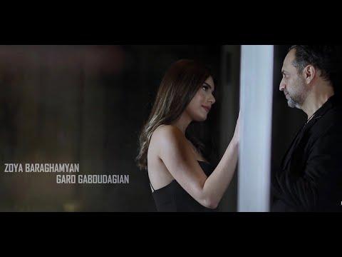 Zoya Baraghamyan & Garo Gaboudagian (Sern E Haghtelou)