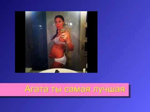 Агата Муцениеце #инстаграм